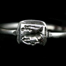 Persian silver ring with a depiction of an antelope