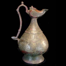 Islamic Antiques Auction