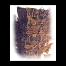 a-coptic-linen-fragment-from-the-border-of-a-tunic_a4858b