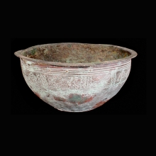 Indo-Iranian large rare bronze bowl with engraved Zebu bulls and other animals.