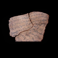 three-romano-egyptian-leather-fragments-with-demotic-_a7032b
