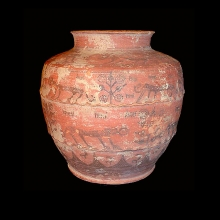 Superb Indus Valley red-painted pottery vessel