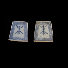 A pair of Qing blue and white weights