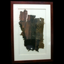 A Coptic textile fragments, framed Ex S Kovar Collection