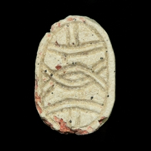 A steatite scarab engraved with schematic design, 2nd Intermediate Period