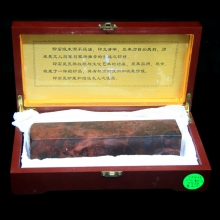 A Chinese red/brown soapstone blank stamp seal