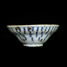 A Qing dynasty blue and white drinking bowl with Kintsugi repairs