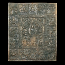 Tibetan copper repousse plaque depicting the life of Buddha