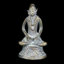 An Indian brass Kond deity