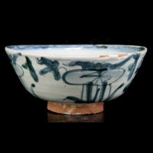 A late Ming blue and white bowl