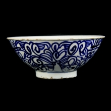 A Qing blue and white bowl