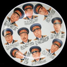 A 20th Century Chinese porcelain bowl with Cultural Revolution Generals, 1968